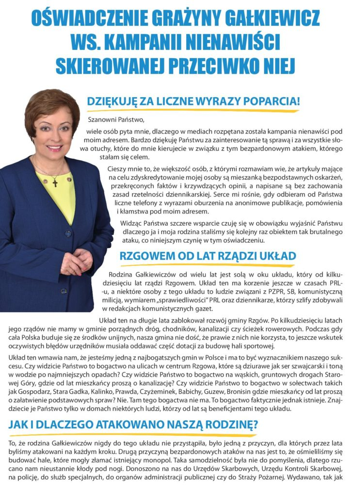 oswiadczenie_galkiewicz-001